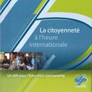 2011_justice_et_paix_etude_la_citoyennete_a_lheure_internationale_couverture_h130.jpg