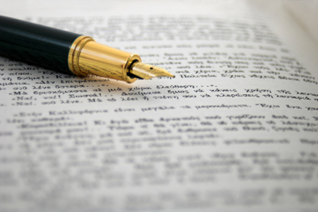 publications_articles_450x300.jpg
