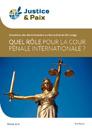 1_ere_page_etude_justice_et_paix_-_violations_des_droits_humains_quel_role_pour_la_cour_penale_internationale_-_photoshop.jpg